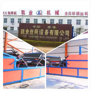 3D Wire Mesh Building Panel Welding Machine pictures & photos