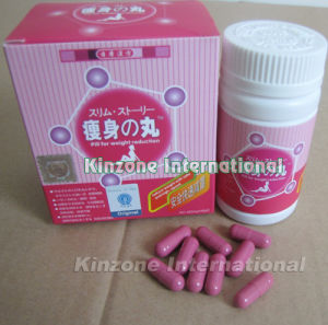 Japan Hokkaido Weight Loss Slimming Capsules Blue Label pictures & photos
