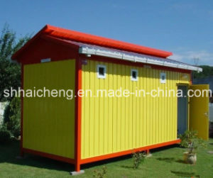 Ablution Container for Sports Events/ Festival (shs-fp-ablution018) pictures & photos