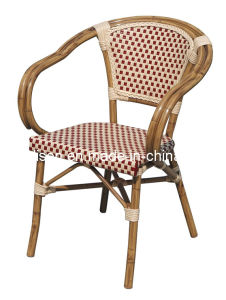 French Rattan Outdoor Chair (DS-CR1332)