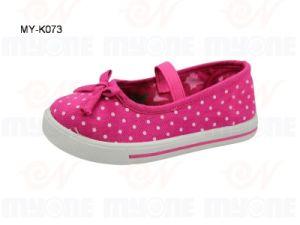 Children Canvas Shoes (MY-K073)