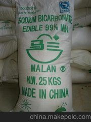 Food Addtive Sodium Bicarbonate Used in Bread Driecty Malan Brand pictures & photos