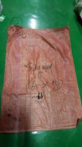 50*66cm White Color PP Woven Bag Korea Sacks pictures & photos