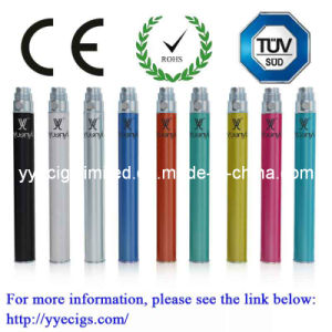Electronic Cigarette EGO Battery