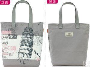 Lady Bags (DW-6223)