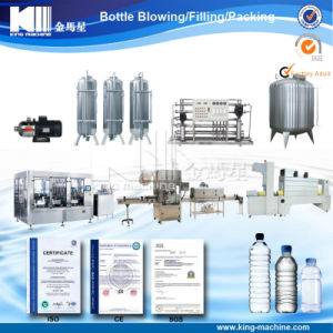 Full Automatic Plastic Bottle Water Filling Line of King Machine pictures & photos
