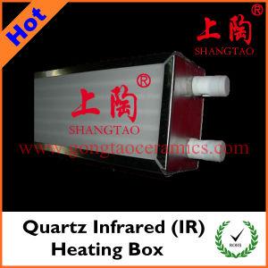 Quartz Infrared (IR) Heating Box pictures & photos