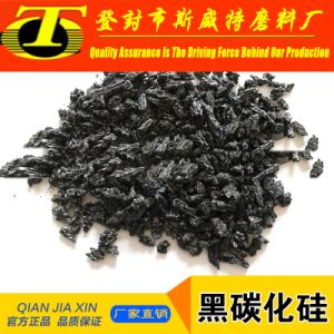 China Gold Supplier Black Silicon Carbide /Sic 0-10mm for Metallurgical pictures & photos