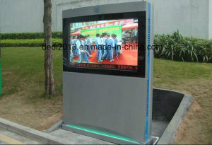 65 Inch Outdoor Advertising Machine pictures & photos