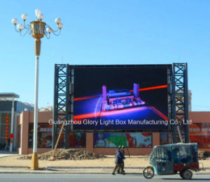 Super Flatness P8 HD Full Color LED Video Display (Nova-card) pictures & photos
