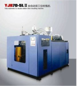 5L Blow Moulding Machine (YJB70-5LII)