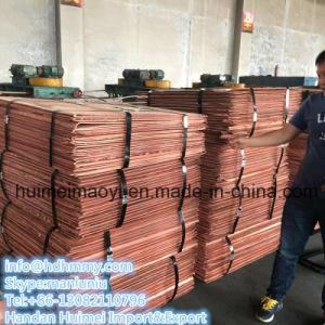 Copper Cathodes pictures & photos