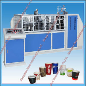 Disposable Paper Cup Making Machine On Sale pictures & photos