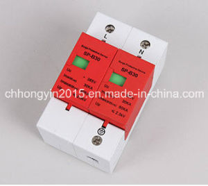 Ly1- B30 Class B 30 Ka Surge Protection Device pictures & photos