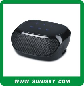 Professional 2.1 Bluetooth Audio Speaker for PC, Mobile Phone, MP3/4, iPad pictures & photos