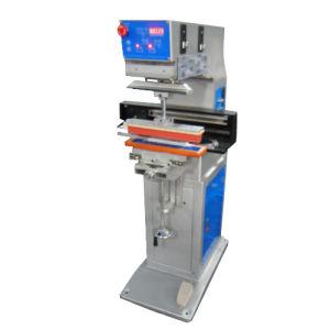 Single Color Closed Cup Ruler Pad Printer (P1/K-D1050)