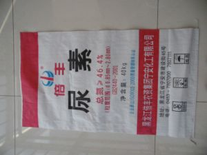 Laminated PP Woven Bag Fertilizer Bag pictures & photos