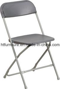 Lightweight Grey Event Folding Chair