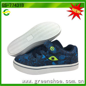 New Design Children Breathable PU Handmade Comfort Casual Shoes pictures & photos