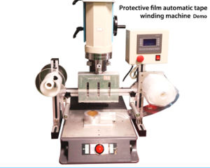 Ultrasonic Automative Roll Film Machine pictures & photos