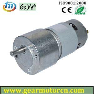 50mm High Torque High Speed Round DC Gear Motor