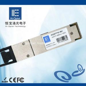 2.40G Optical Module Transceiver QSFP+ SR4 100m~150m 3.3V pictures & photos