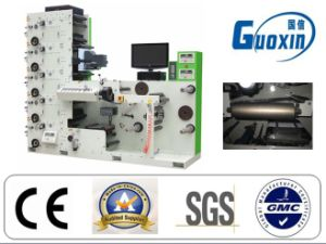 Automatic Full UV Label Flexo Printing Machine