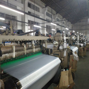 230cm Polyester Fabric Weaving Loom Water Jet Machine with Cam pictures & photos