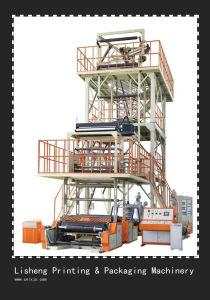 Film Extrusion Machine (MSJ-G) pictures & photos