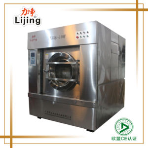 100kg Hospital Laundry Equipment Bedsheet Washing Machine (XGQ 15-100kg) pictures & photos