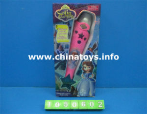 Electric Plastic Toys B/O Microphone (1046901) pictures & photos