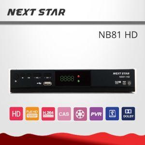 Linux OS HD 1080P DVB-C TV Receiver pictures & photos