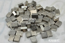 Silver Tungsten Carbide Block (elkonite) , W, Tungsten, Rwma Class 10, Class 11, Class 12