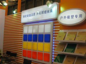 Blue Cast Acrylic Sheet (SDL-328) pictures & photos