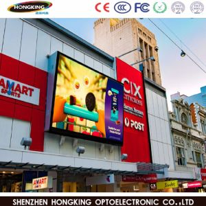 320*160 Outdoor P10 Full Color LED Display Module pictures & photos