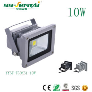 Energy Saving 10W~50W LED Floodlight for Outdoor with Ce (IP65) pictures & photos