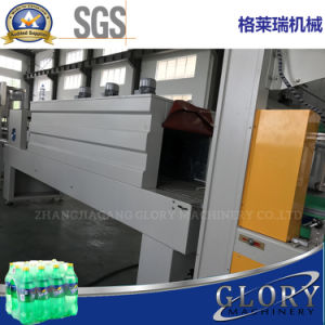 Automatic Beverage Bottle Shrink Packaging Machine Manufacturers pictures & photos