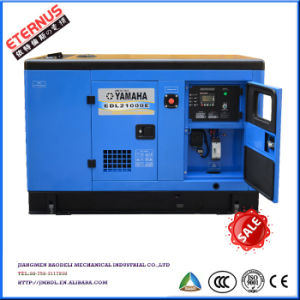 Movable New Design 12kw Silent Diesel Generator Bm12s pictures & photos