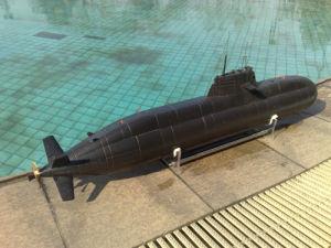 RC Toys: R/C U31 (Type 212) Submarine (C7615)