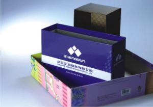 Automatic Paper Box Wrapping Machine pictures & photos