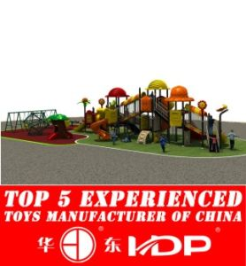 Huadong Animal Paradise Playground Equipment (HD14-072A) pictures & photos