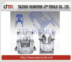 Good Quality of Leisure Chair Plastic Chair Mould pictures & photos