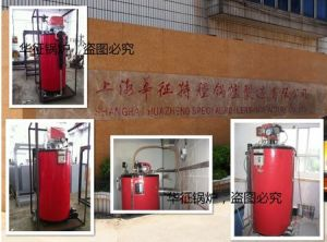 100kg/H Automatic Vertical LPG Fired Steam Boiler for for Washing Machinery pictures & photos