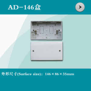 Video Door Phone Shell\Floor Decoder (AD-146 box)