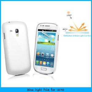 Samsung Galaxy 4 Phone