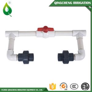 Agriculture Farm Irrigation Plastic Fertilizer Venturi Injector pictures & photos
