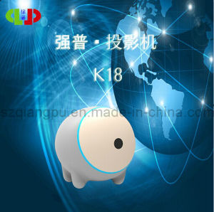 Mini Gift for Children Projector (K18) pictures & photos