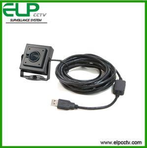 Mini Security USB Camera ATM Bank Camera (ELP-UP188)