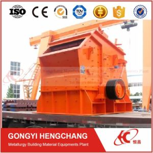 Pcx High-Efficient Fine Impact Crusher for Crushing Stones and Ores pictures & photos
