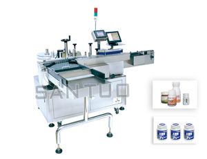 Santuo Intelligent Wrap Around Labeling Machine/Labeler pictures & photos